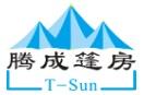 广州腾成篷房有限公司