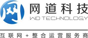四川网道科技发展有限公司