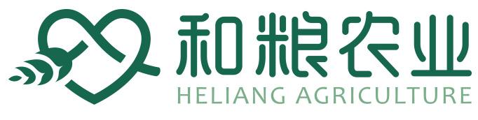 黑龙江省和粮农业有限公司