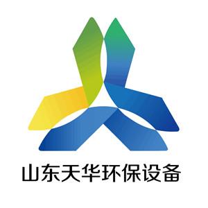 山东天华环保设备有限公司