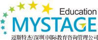 迈斯特杰(深圳)国际教育咨询管理有限公司
