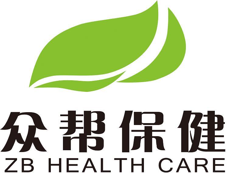正定县众帮保健用品有限公司