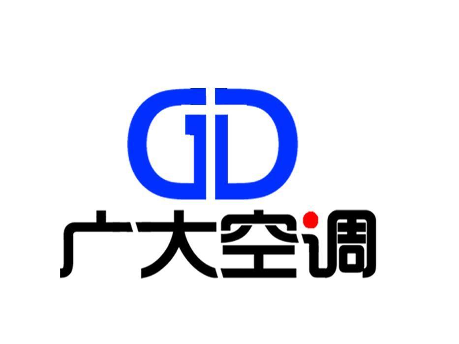 山东广大工程设备有限公司