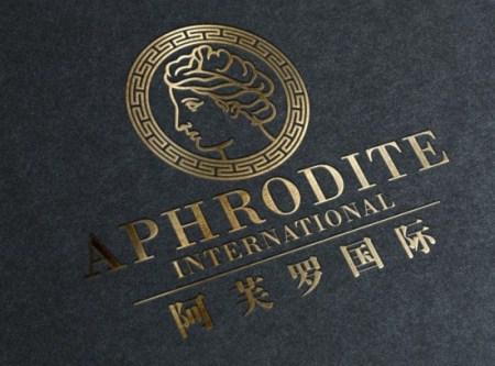 武漢市阿芙羅醫療美容門診部有限公司
