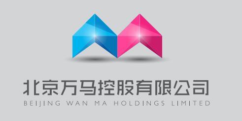 北京萬馬控股有限公司