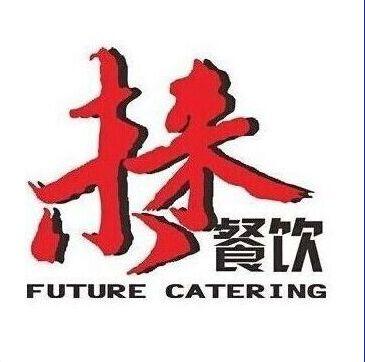 北京光耀未来餐饮管理服务有限公司