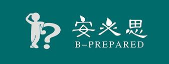 安必思环保科技(北京)有限公司
