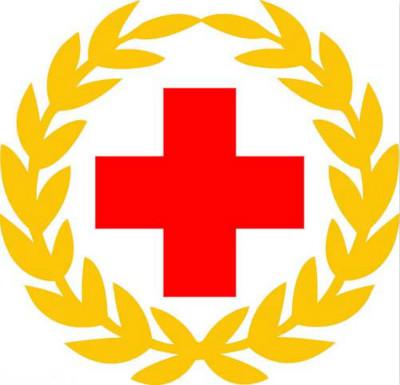 佛山市红十字会