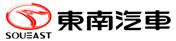 东南(福建)汽车工业有限公司