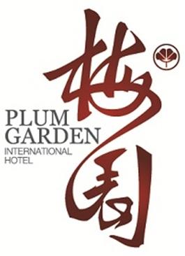 福州光明港梅园国际大酒店有限公司