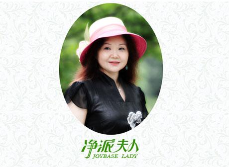 廣州凈派保潔消毒用品有限公司