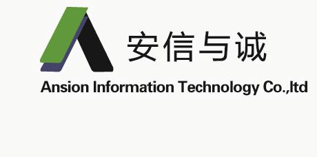 黑龙江安信与诚科技开发有限公司