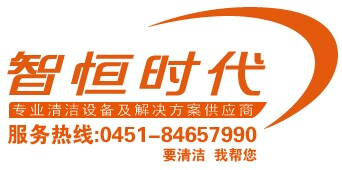 哈尔滨智恒时代科技有限公司