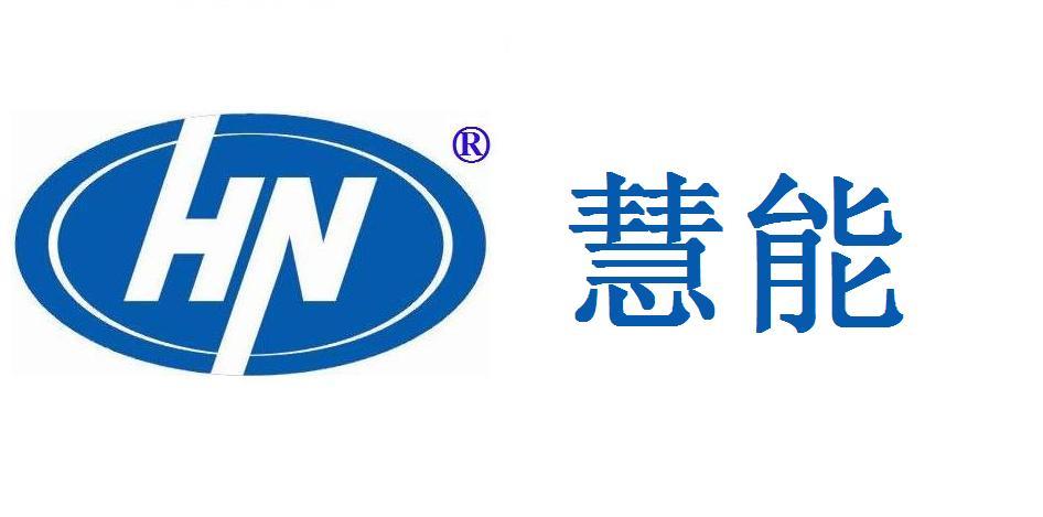 杭州慧能科技有限公司