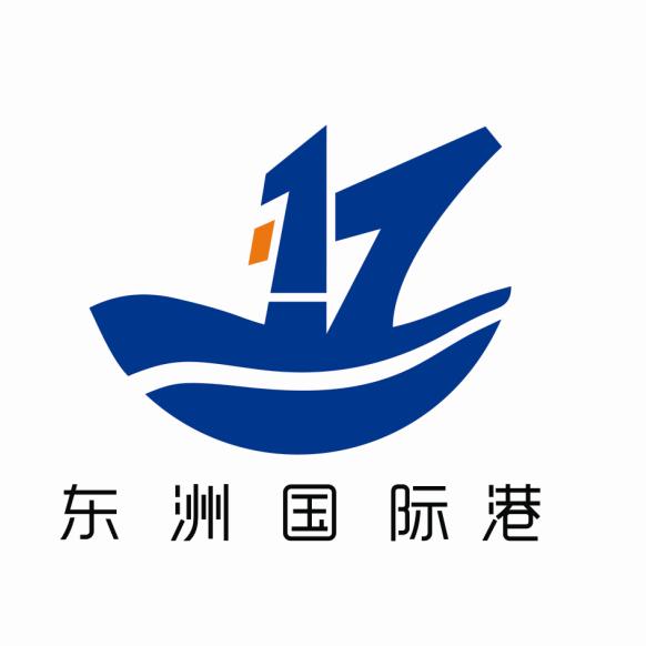 杭州东洲综合码头建设有限公司
