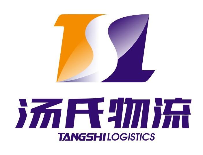 杭州汤氏物流有限公司
