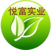 上海悅富實業有限公司