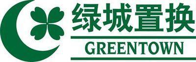 浙江綠城房屋置換有限公司