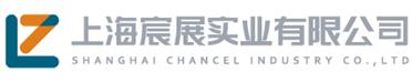 上海宸展實業有限公司