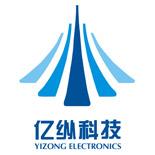福州亿纵电子科技有限公司