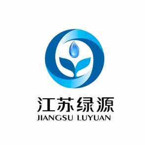 江苏绿源工程设计研究有限公司