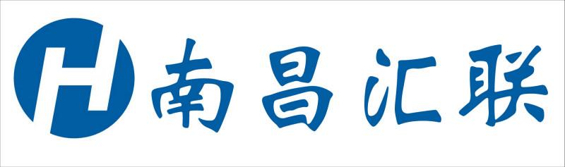 南昌匯聯汽車銷售有限公司