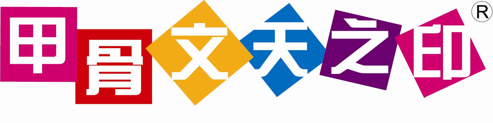 南京甲骨文科技有限公司
