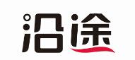 南京沿途汽車用品有限公司