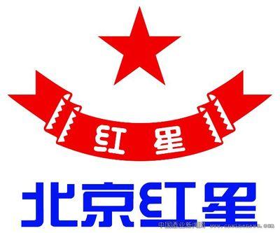 南宁市赛凯商贸有限公司