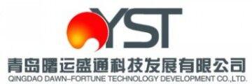 青岛曙运盛通科技发展有限公司