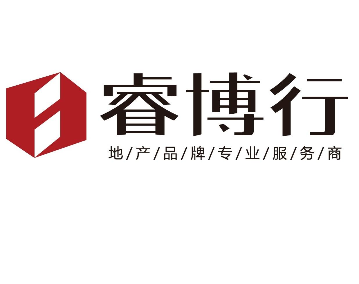 青島睿博行投資顧問服務有限公司