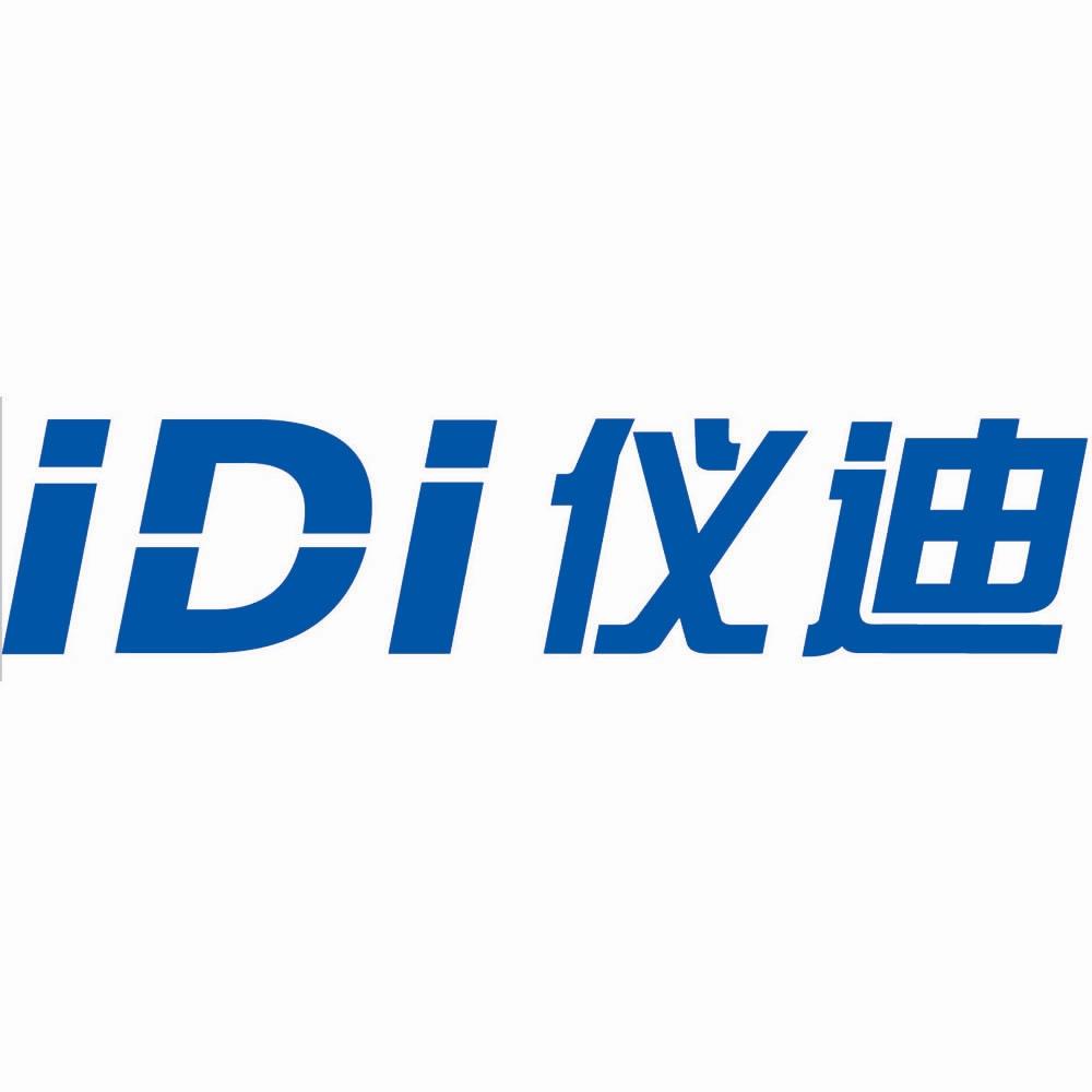 青岛仪迪电子有限公司