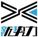 福州新勢力信息工程有限公司
