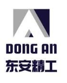 河北东安精工股份有限公司
