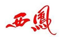中山市鑫辉煌贸易有限公司