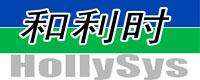 淄博和利时自动化技术有限公司