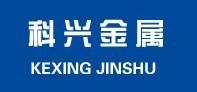 天津市科兴金属材料销售有限公司