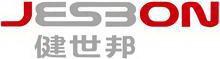 上海健世邦数控科技制造有限公司