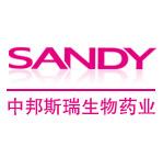 上海中邦斯瑞生物药业有限责任公司