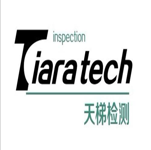 青岛天梯材料检测技术有限公司