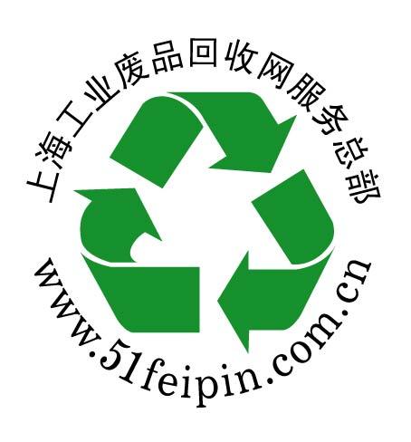 上海零点再生环保科技股份有限公司