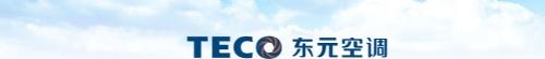 天津东元创新科技有限公司