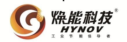 广东顺德焕能热能科技有限公司