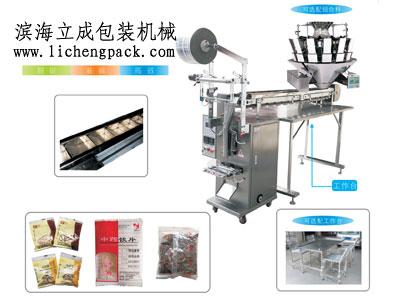 天津滨海立成包装机械制造有限公司