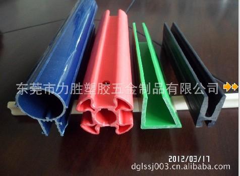 东莞大岭山力胜塑胶有限公司