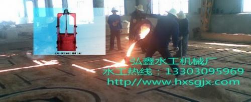新河县弘鑫水工机械厂