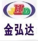 中山金弘达塑胶材料有限公司