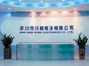 深圳讯都科技