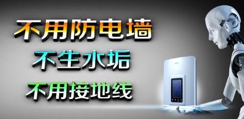 广州德尔顿磁能热水器科技有限公司