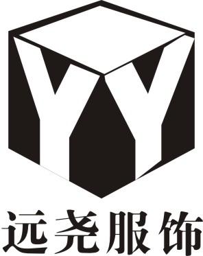 郑州市金水区远尧服饰经营部